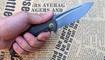 нож we knife запорожье