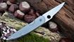 купить Перочинный нож из стали D2