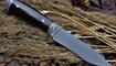 охотничий нож купить