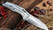 Нож Two Sun TS22 купить
