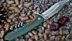 нож Wild Boar купить