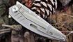 нож Two Sun TS54 интернет магазин