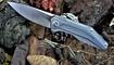 нож TwoSun TS57 Украина