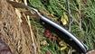 nozh spyderco uk penknife c94 replica zakazat
