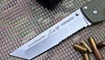 Нож Cold Steel Rawles Voyager XL Tanto_6