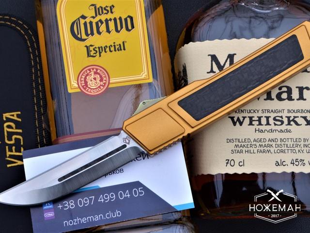 Автоматический фронтальный нож VESPA Ripper