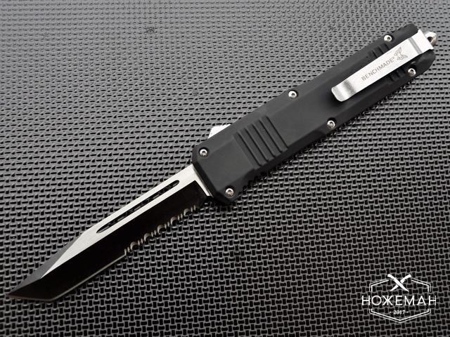 Автоматический нож Benchmade