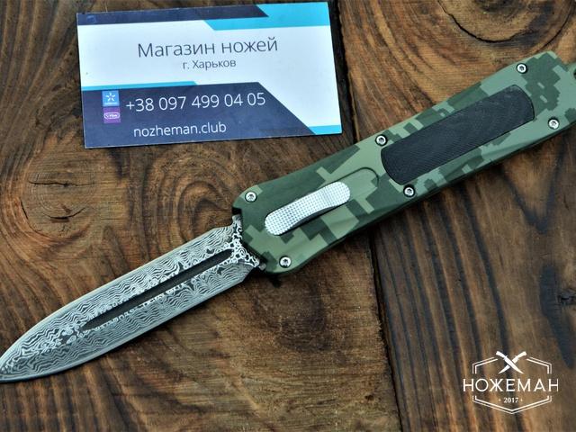 Автоматический нож Microtech Combat Troodon Damascus (имитация)