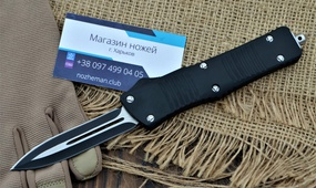 Автоматический нож Microtech Combat Troodon D/E