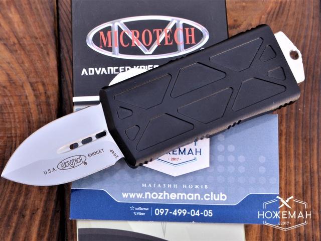 Автоматический нож Microtech Exocet Dagger