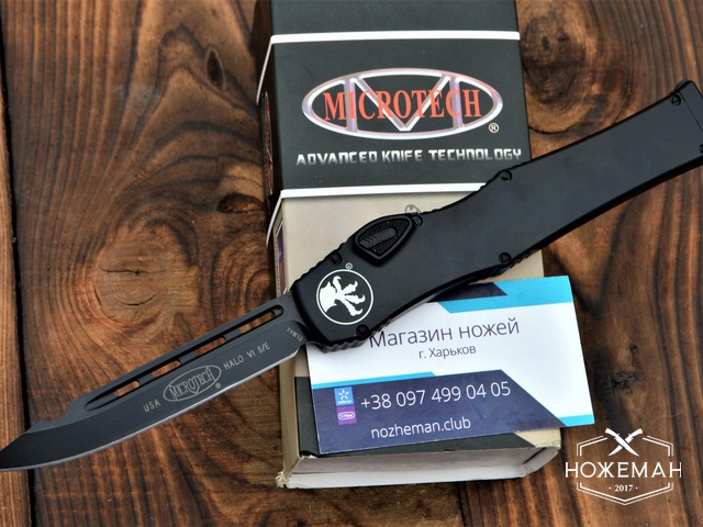 Автоматический нож Microtech Halo 6 S/E OTF 251-1