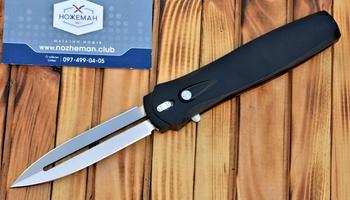 Автоматический нож Protech Dark Angel 3201