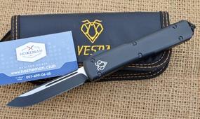 Автоматический нож Vespa Ultratech Tactical CC