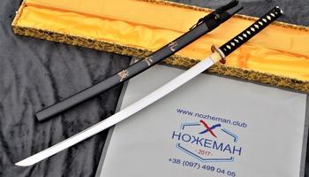 Боевая катана японского ронина (Premium)