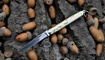 Брелковый нож