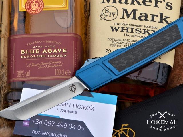 Фронтальный автоматический нож VESPA Ripper
