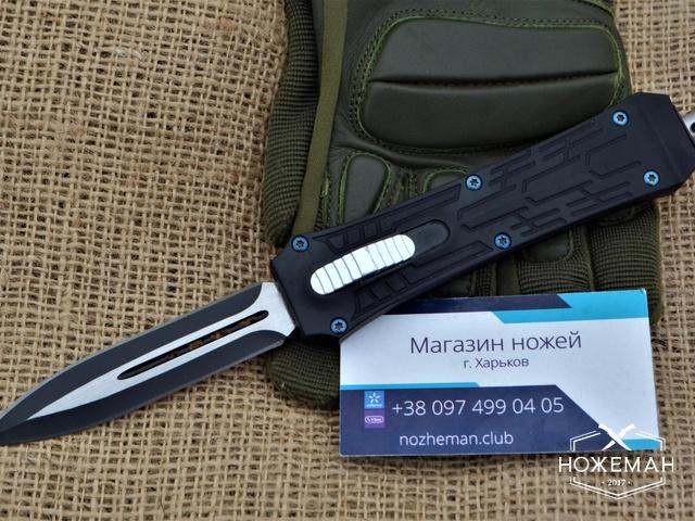 Фронтальный нож D02