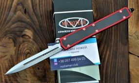 Фронтальный нож Microtech Makora 2 D/A OTF