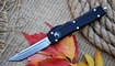 Фронтальный нож Microtech UTX-85 Tanto