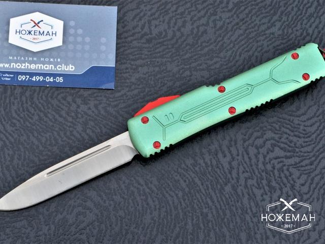 Фронтальный нож Ultratech Bounty Hunter