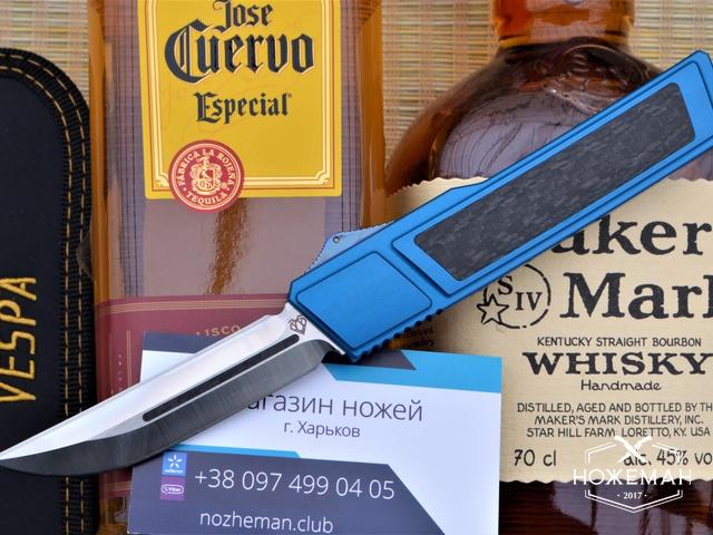 Фронтальный нож VESPA Ripper