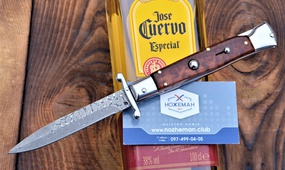 Нож A.G.A. Campolin Swinguard 23cm snake wood