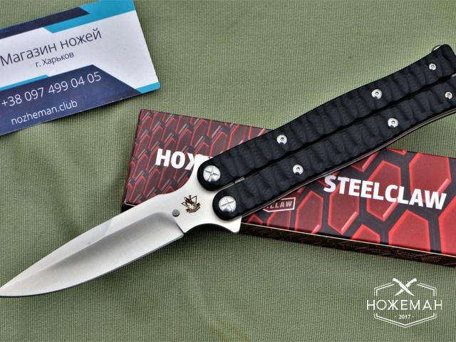 Нож бабочка Steelclaw Bal001 на подшипниках