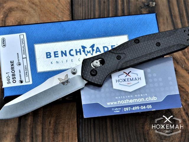 Нож Benchmade 940-1 Osborne Carbon Fiber