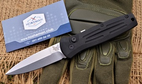 Нож Benchmade Pardue 3551 Stimulus Automatic