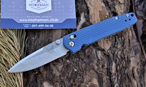 Нож Benchmade Valet 485 Limited Edition