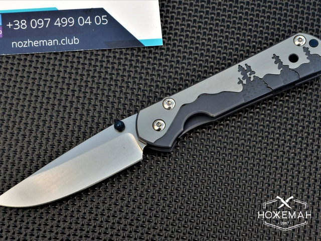 Нож Chris Reeve Small Sebenza 21 Unique Graphic Forest