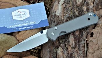 Нож Chris Reeve Small Sebenza Stonewash