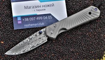 Нож Chris Reeve Wilson Combat Small Sebenza Damascus