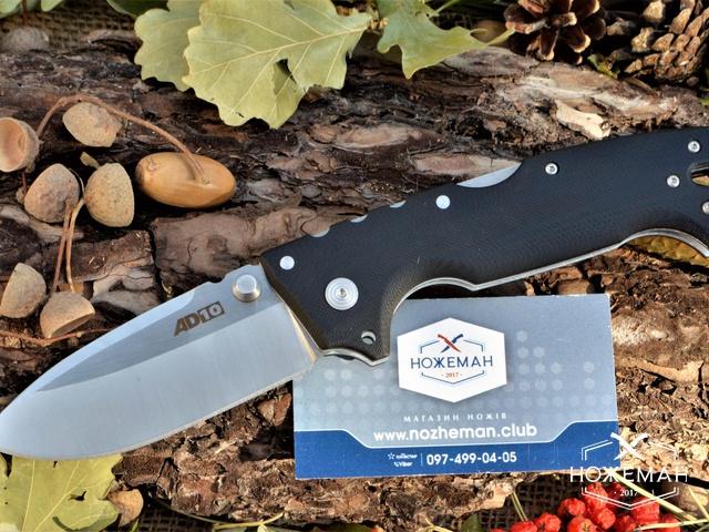 Нож Cold Steel Demko AD-10