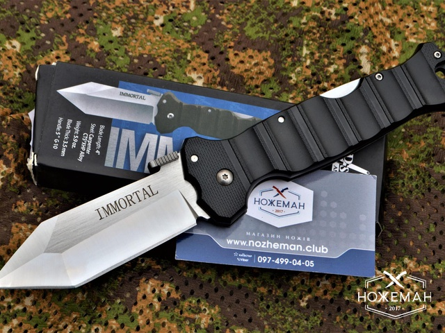 Нож Cold Steel Immortal