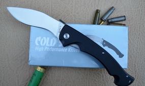 Нож Cold Steel Rajah 2