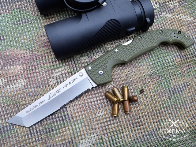 Нож Cold Steel Rawles Voyager XL Tanto