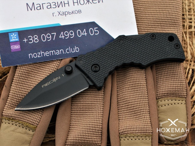 Нож Cold Steel Recon 1 Micro Spear Point