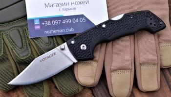 Нож Cold Steel Voyager Medium Clip Point УЦЕНКА