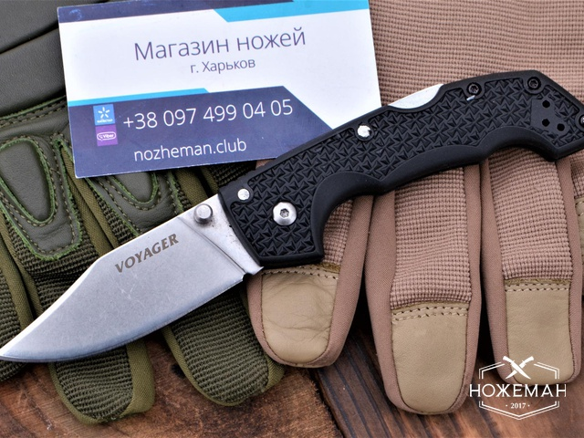 Нож Cold Steel Voyager Medium Clip Point