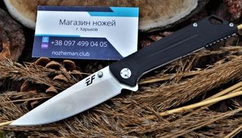 Нож Eafengrow EF35