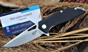 Нож Eafengrow EF37