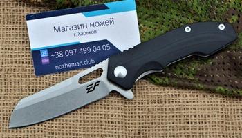 Нож Eafengrow EF52