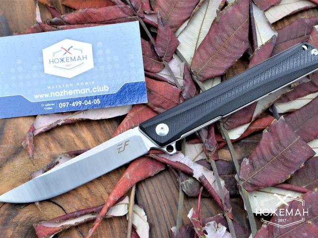 Нож Eafengrow EF956