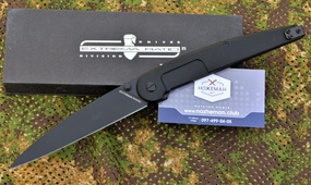 Нож Extrema Ratio Dark Talon BF3