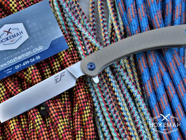 Нож опасная бритва EF939