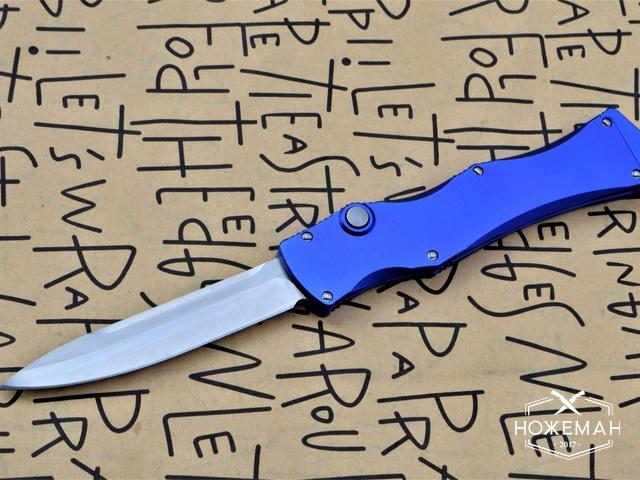 Нож фронтального выброса Microtech Halo 4 Rev II ANDY