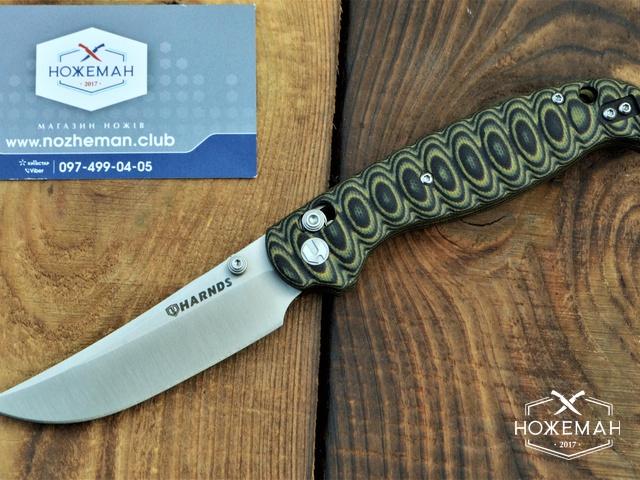 Нож Harnds Giant Silkworm