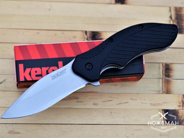 Нож Kershaw 1605