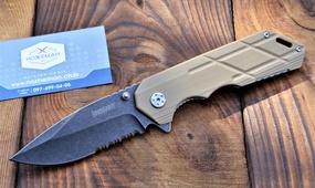Нож Kershaw 2020WM